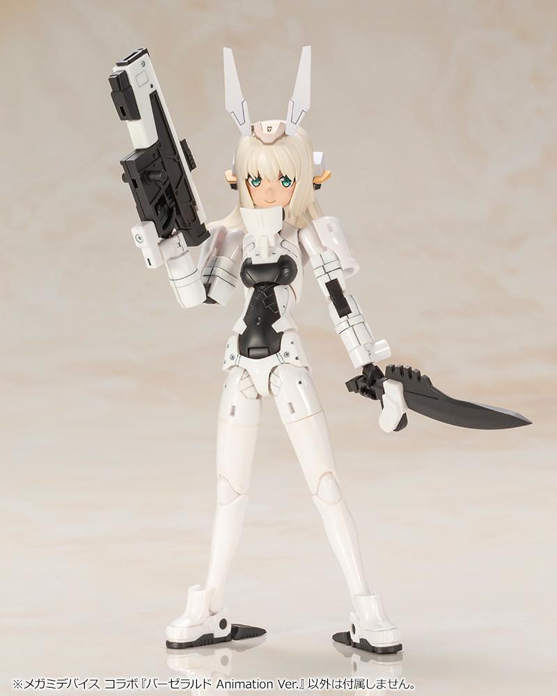 『女神裝置』X『骨裝機娘』芭莎菈露多 Animation Ver.  壽屋兩大系列推出合作商品!