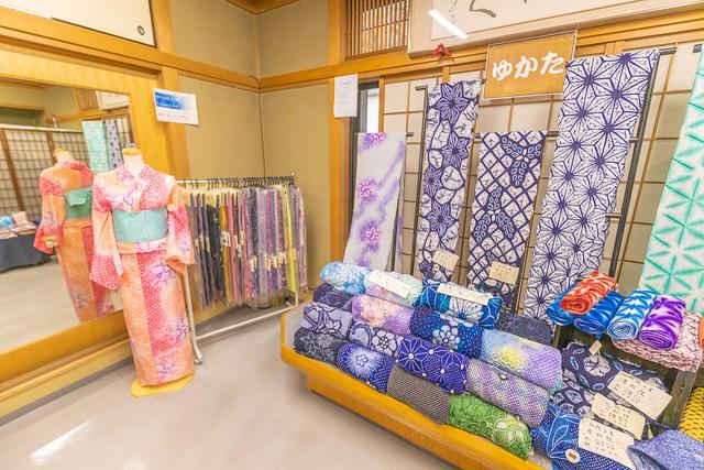 Arimatsu Shibori (Tie-dyeing) 有松絞り
