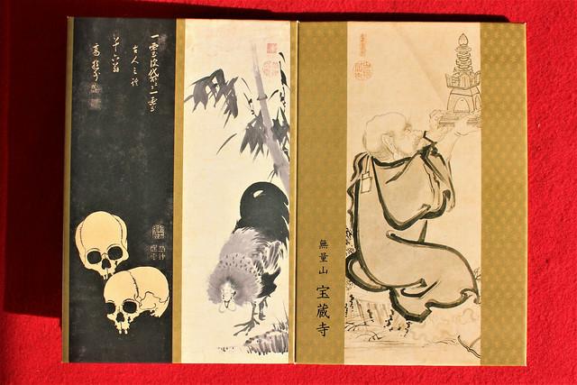 宝蔵寺のオリジナル御朱印帳