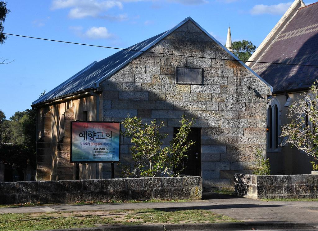 Uniting Church, Cherrybrook, Sydney, NSW.