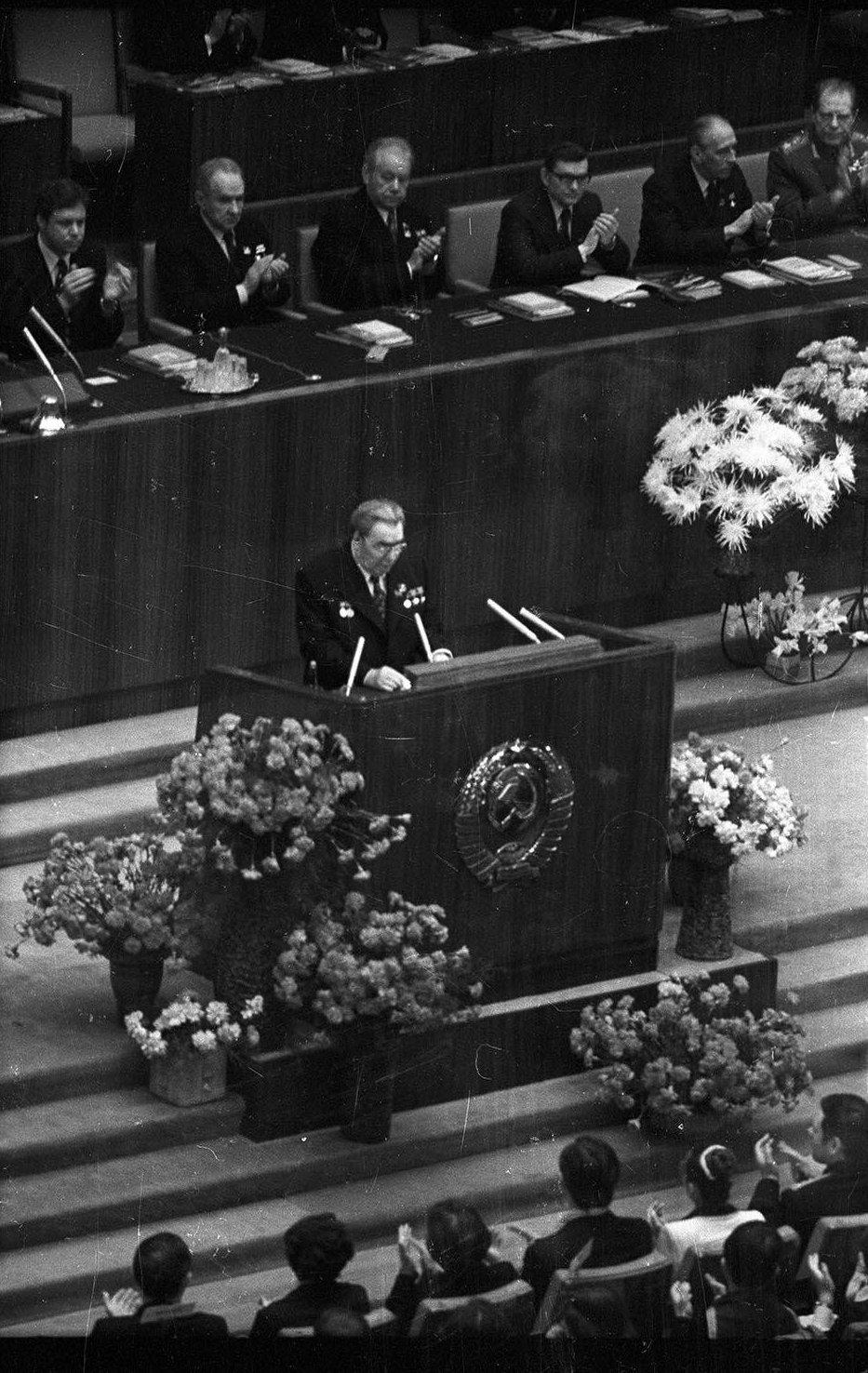 1978. Л.И.Брежнев, Кремлевский Дворец съездов