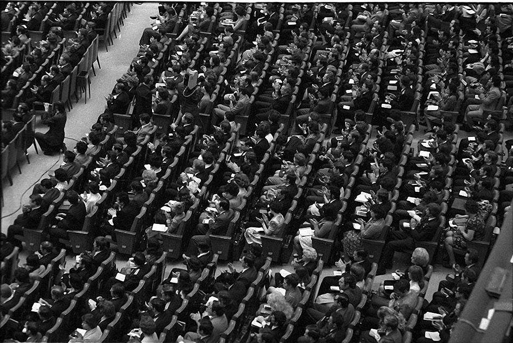 1978. Зал съезда. XVIII съезд ВЛКСМ. Кремль, Кремлевский Дворец съездов. апрель