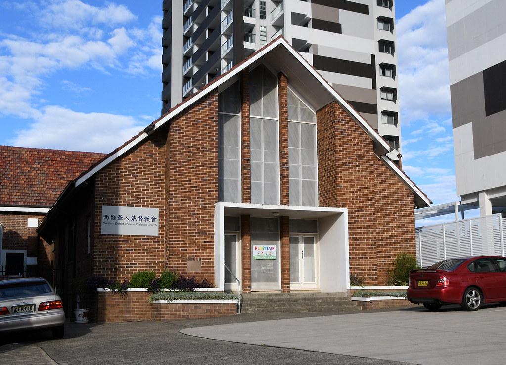 Western District Chinese Christian Church, Auburn, Sydney, NSW.