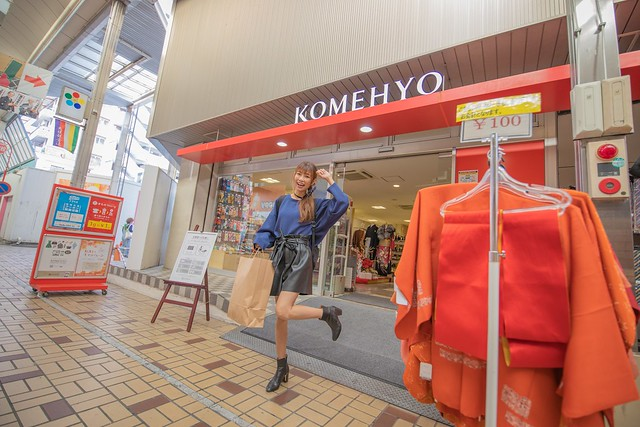 Osu Shopping District, Nagoya