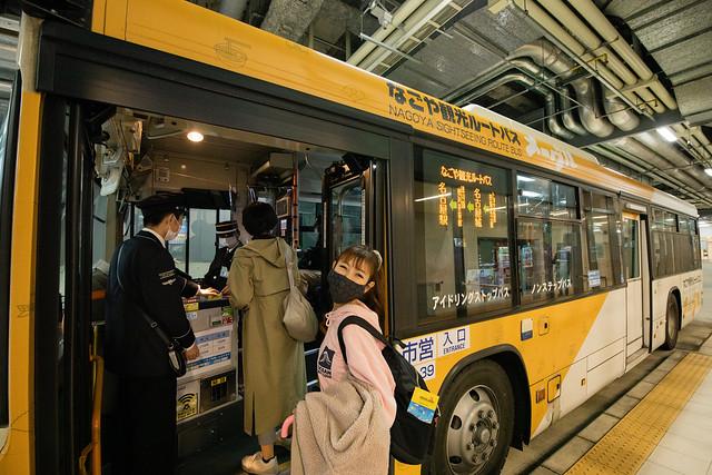Me-guru sightseeing route bus