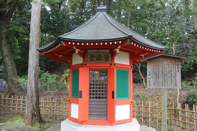 shinzenkoji-gosyuin003