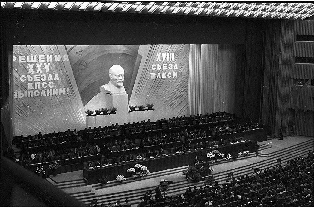 1978. Зал съезда. XVIII съезд ВЛКСМ. Кремль, Кремлевский Дворец съездов. апрель.
