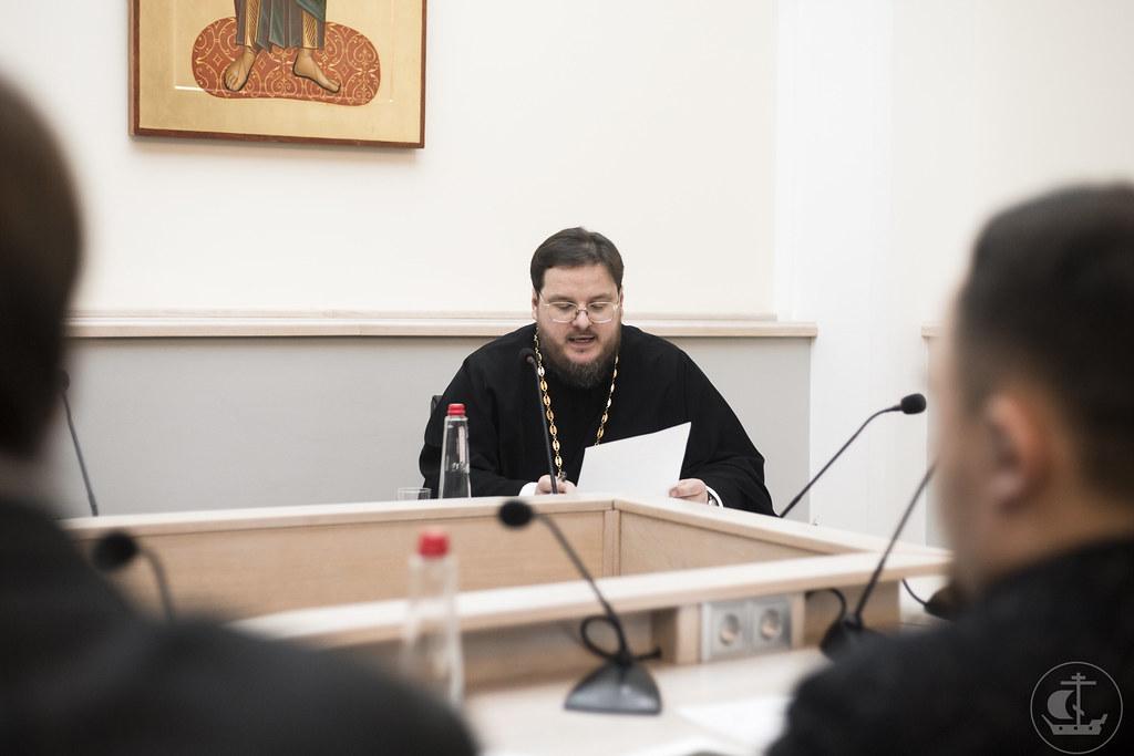 16-17 ноября 2020, ХII Международная научно-богословская конференция «Актуальные вопросы современного богословия и церковной науки»