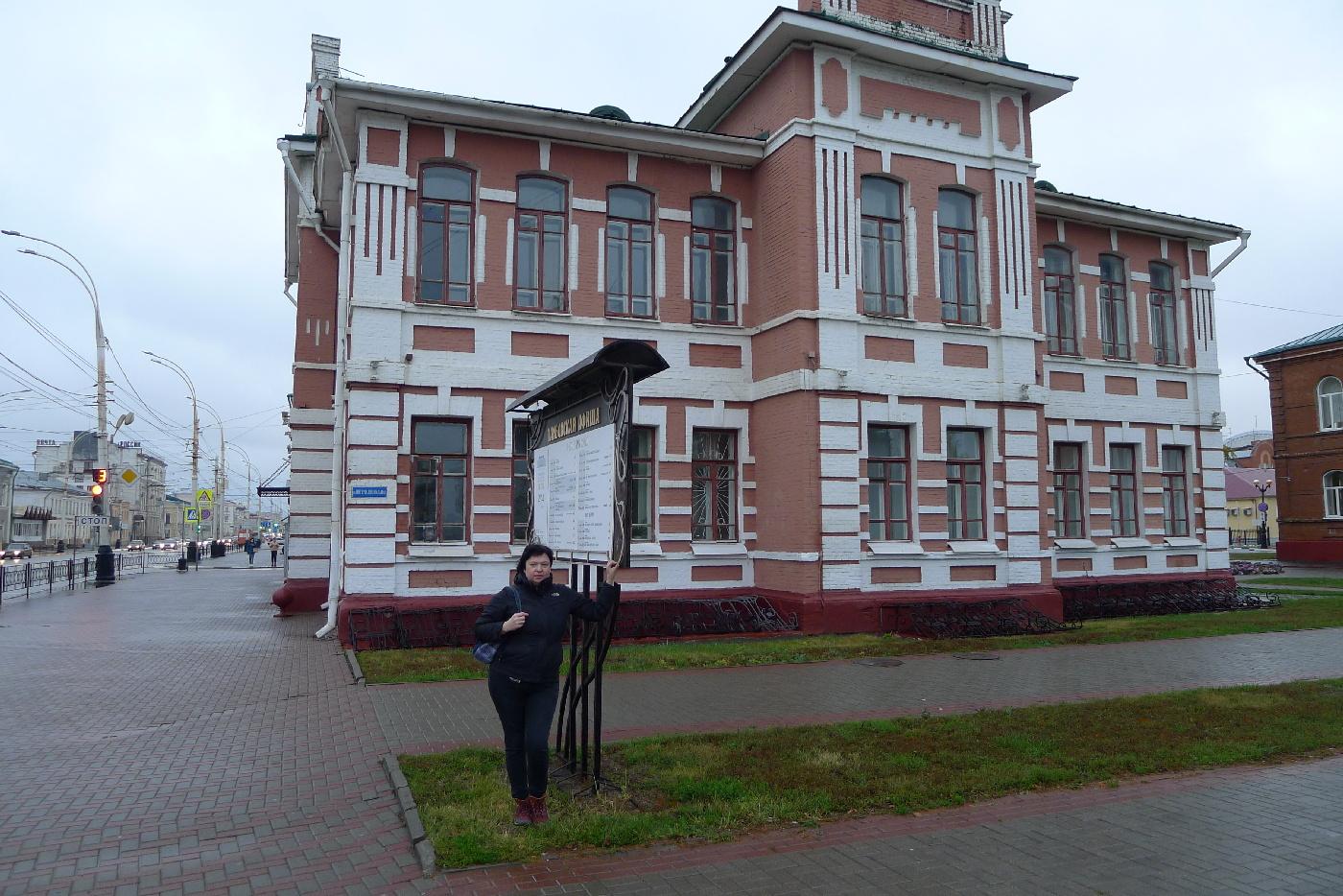 Русский Юг: Тамбов (Усадьба Асеевых, город) P1100387