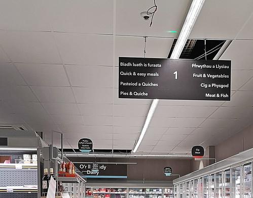 Co-op trilingual sign