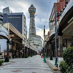Tsūtenkaku Tower, Osaka, 20191111