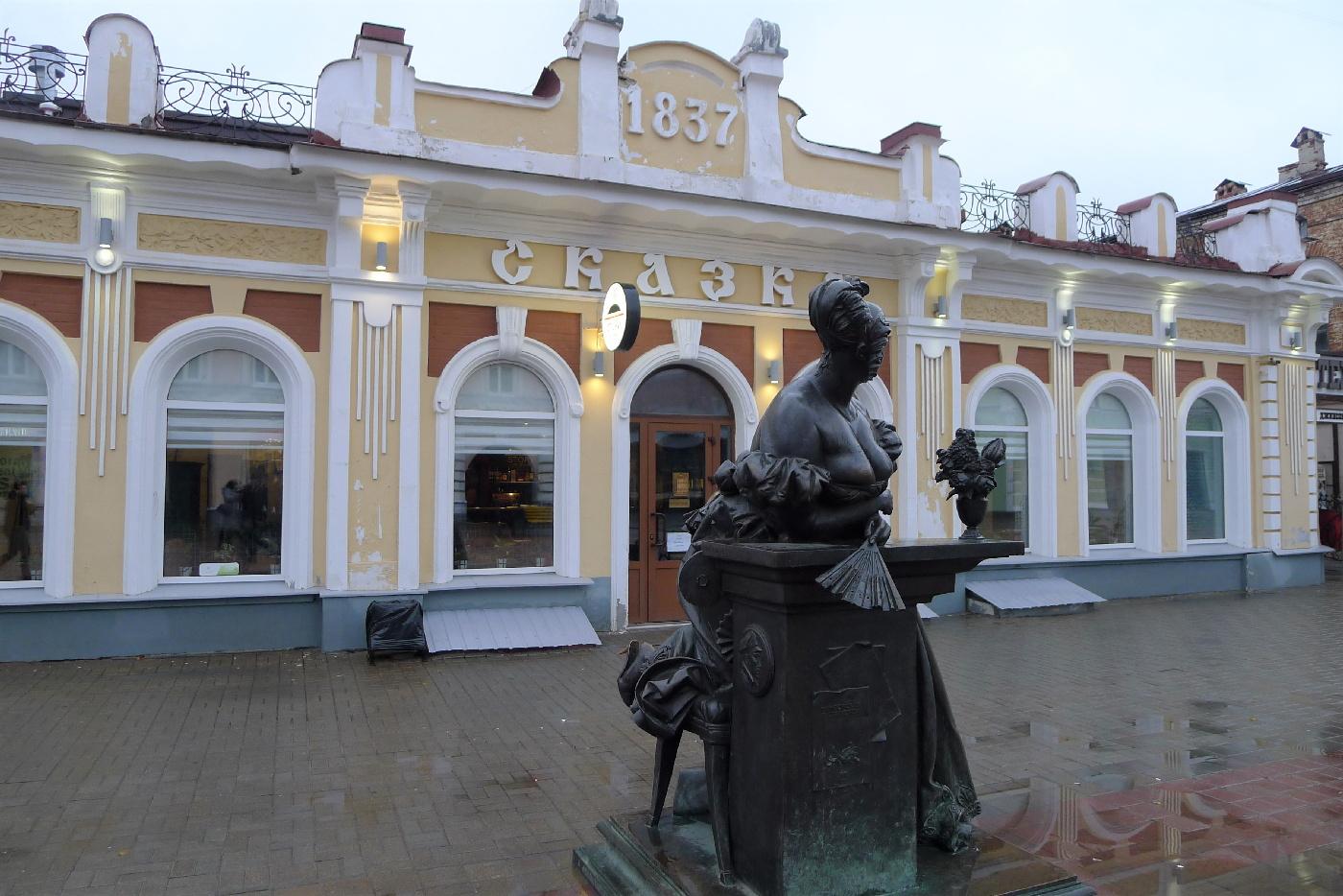 Русский Юг: Тамбов (Усадьба Асеевых, город) P1100370