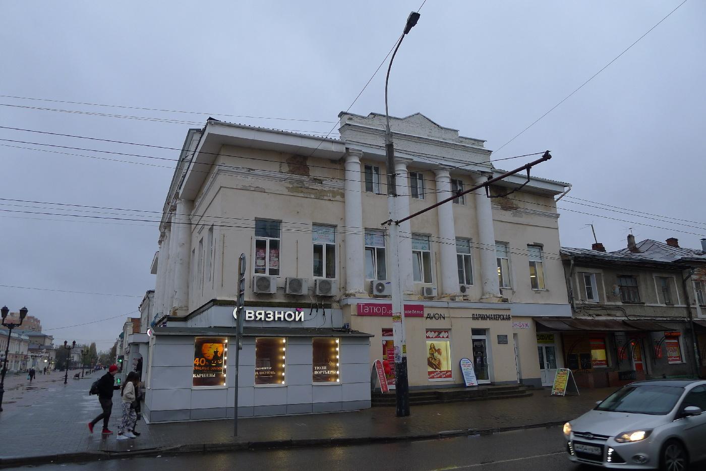 Русский Юг: Тамбов (Усадьба Асеевых, город) P1100366