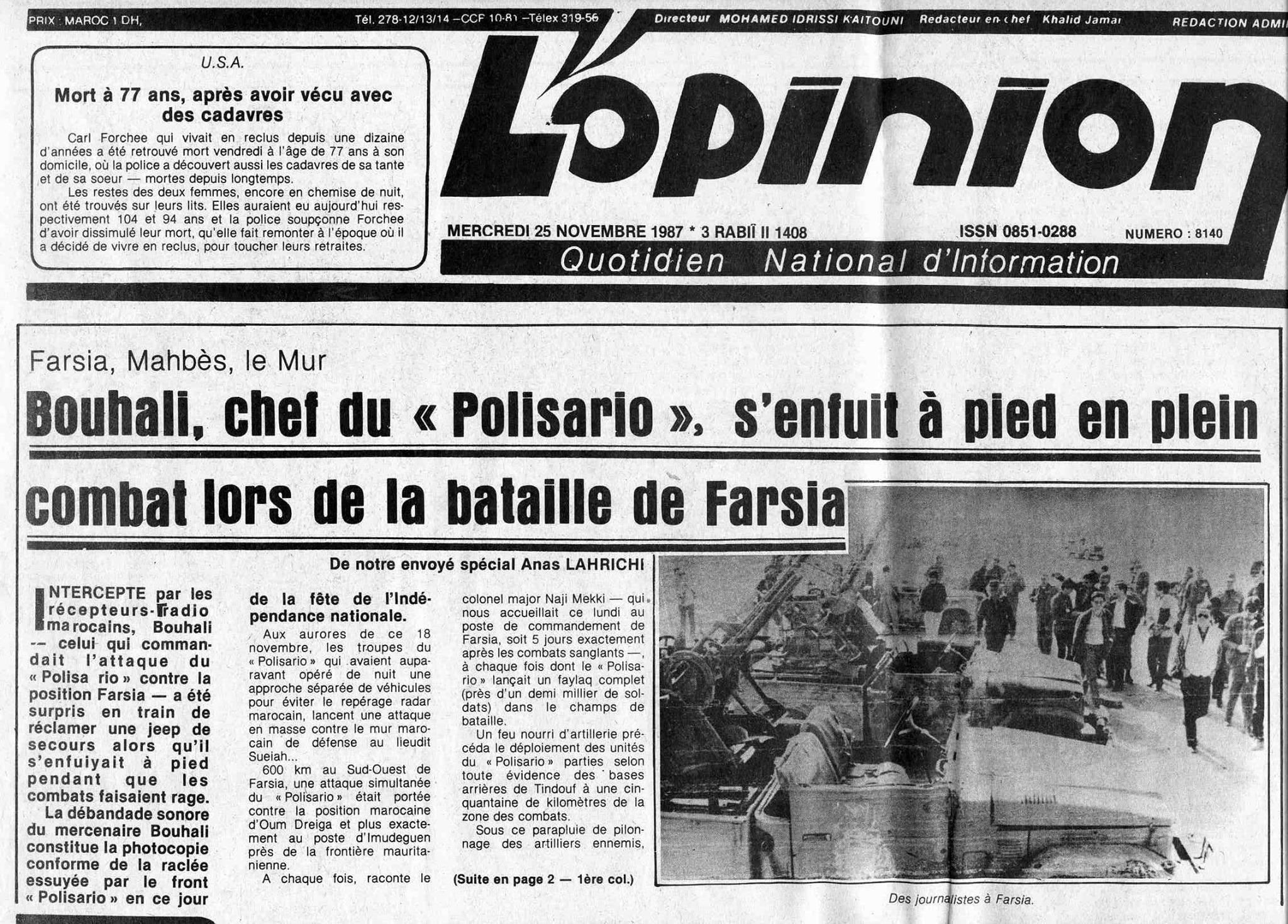 La Bataille de Farsia - 18 novembre 1987 50614975758_488c9cbcfc_o_d