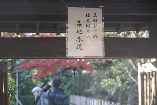 daihoin-gosyuin019