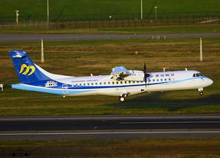 F-WWEN ATR72-600 Mandarin Airlines s/n 1645 B-16859