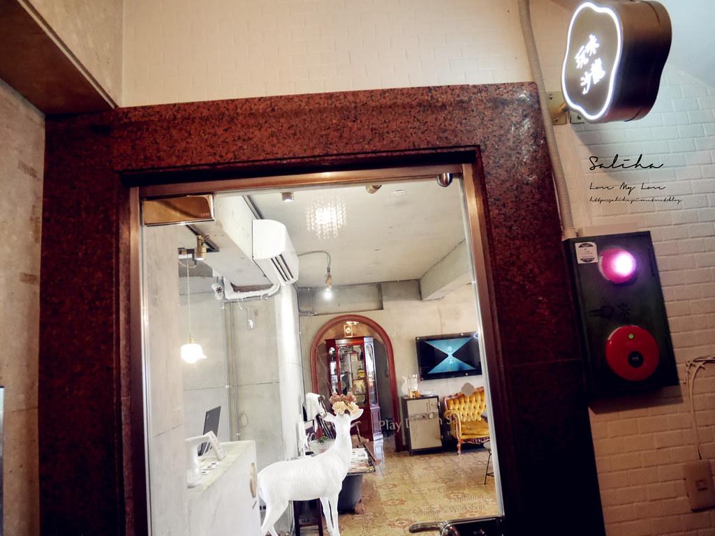 台北文青咖啡廳下午茶推薦玩味沙龍Play Design Salon大同區寧夏夜市附近 (2)