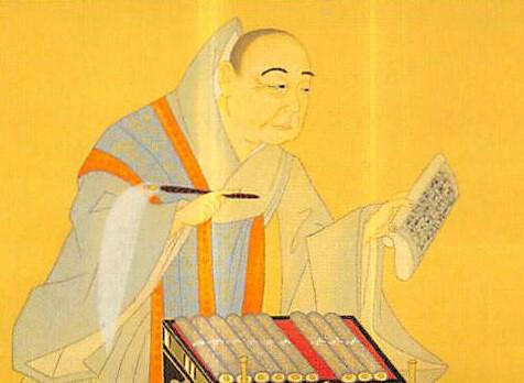 myokenji-gosyuin002