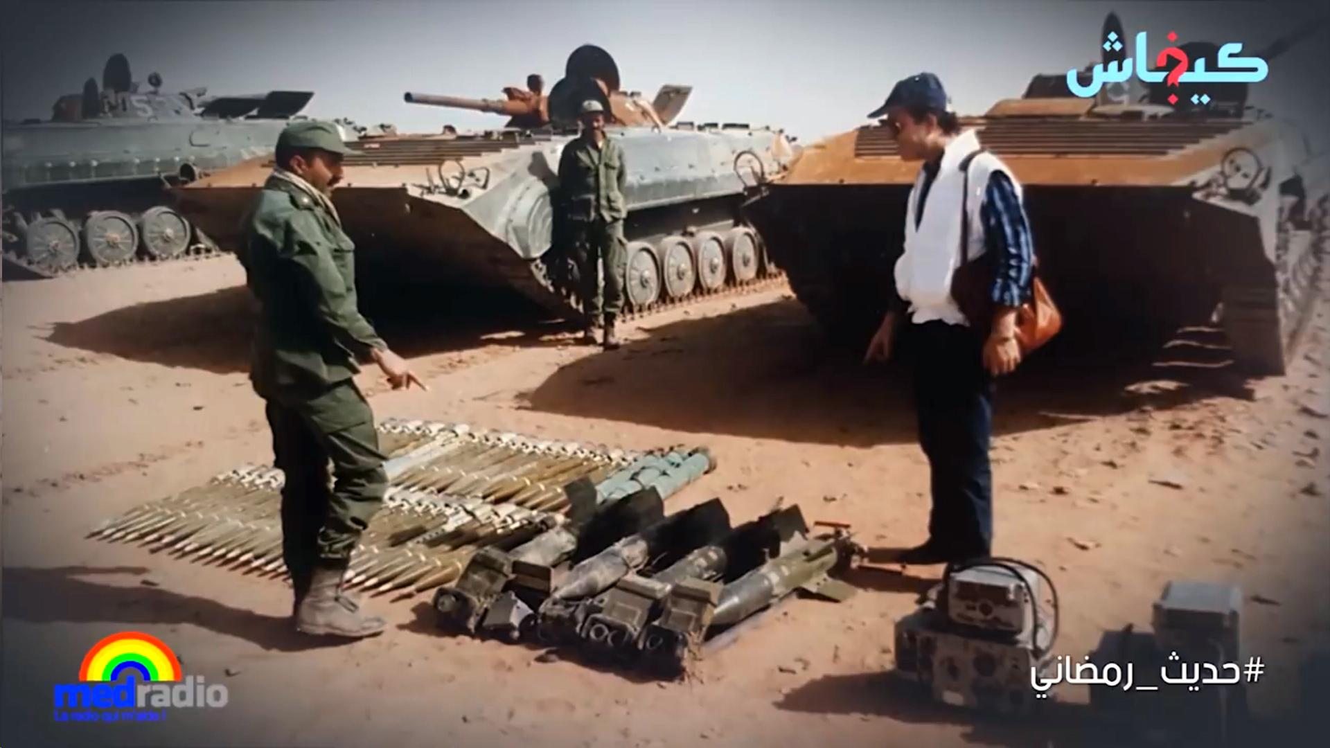 La Bataille de Farsia - 18 novembre 1987 50615717076_0fec7447a4_o_d