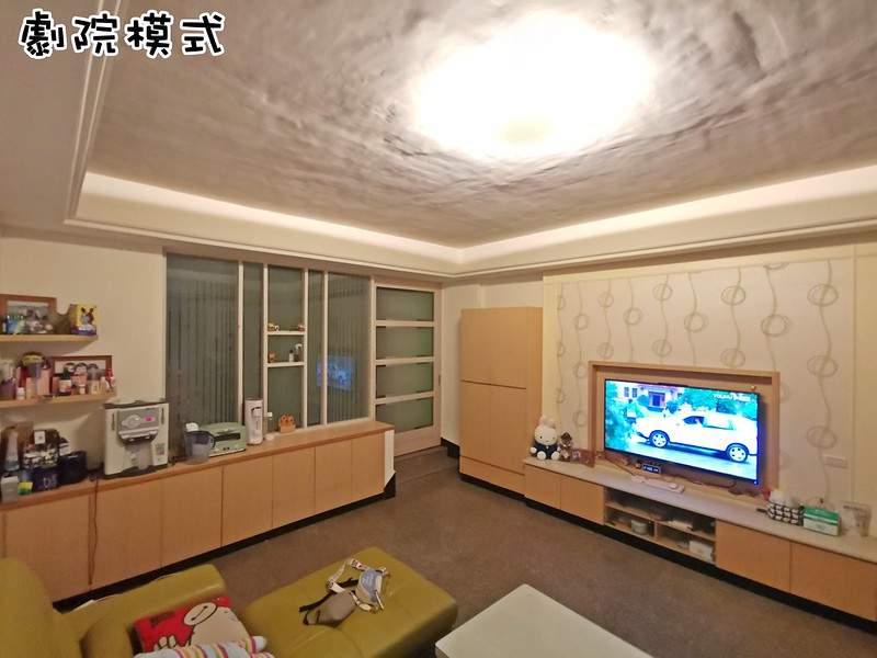 !Toshiba RGB 星鑽80W LED美肌吸頂燈