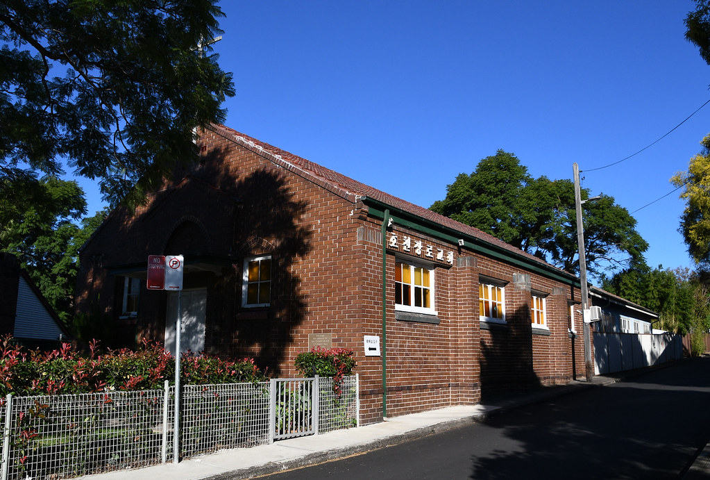 Ho Chun Presbyterian Church, Concord West, Sydney, NSW.