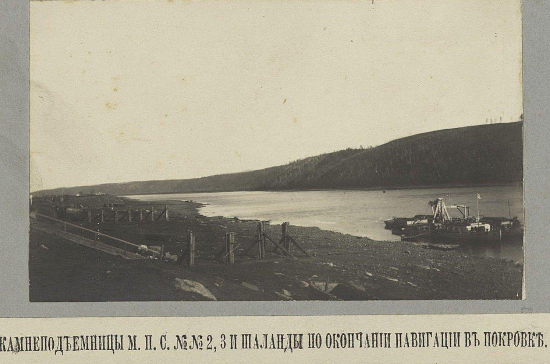 Камнеподъёмницы МПС № 2 и 3 и шаланды по окончании навигации в Покровке