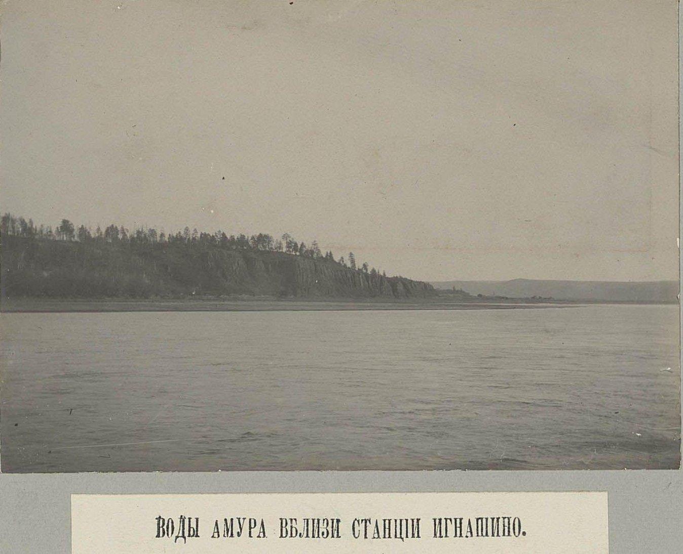 Воды Амура вблизи станции Игнашино3