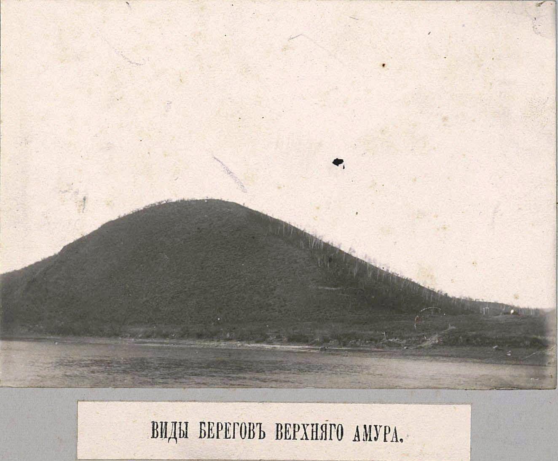 Берег Верхнего Амура