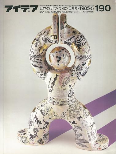 Idea cover, 1985