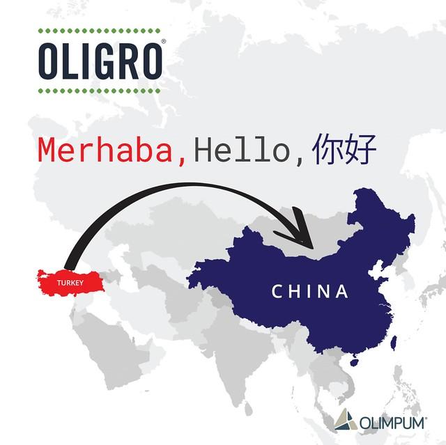 Oligro's Quality Fertilizer