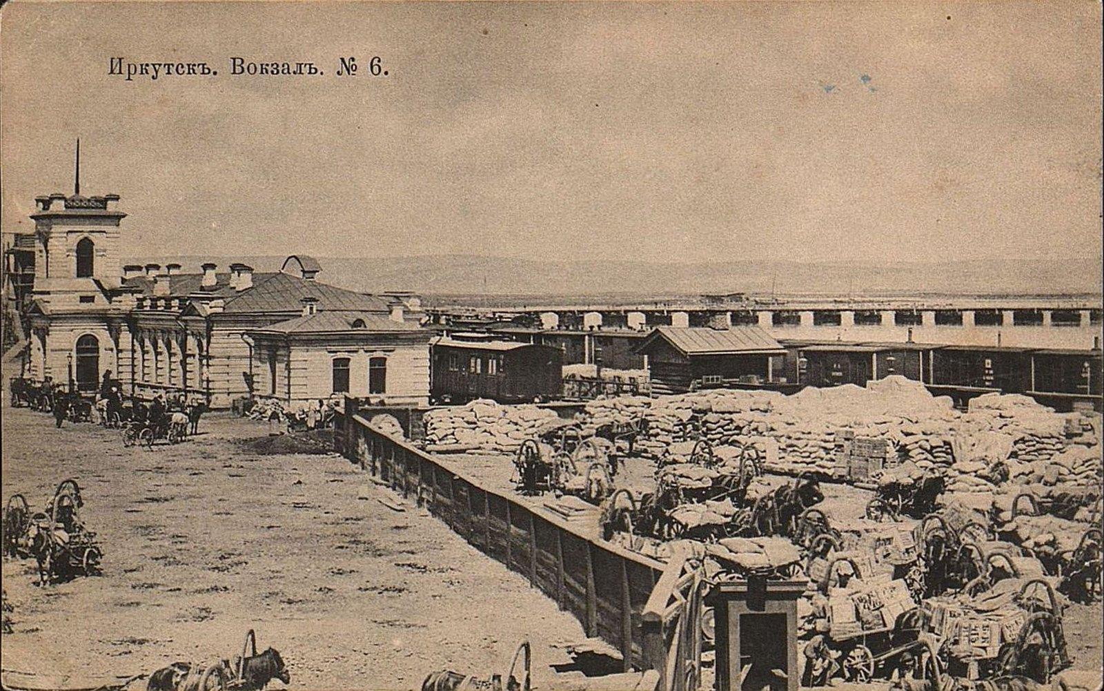 17. Вокзал. 1904
