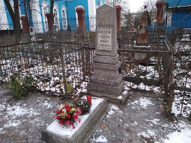 Один из соборян: Курянин Георгий Булгаков (1883-1945) 18.11.2020
