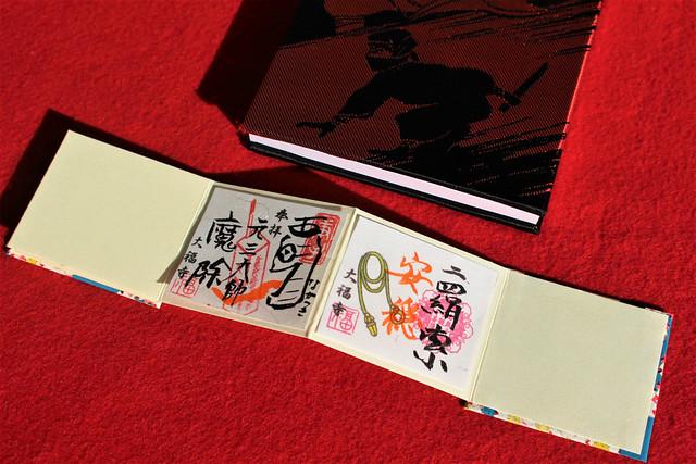 daifukuji-gosyuin013