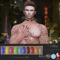 .:: StunnerOriginals ::. Bento Nails Mesh Male Square Plastic