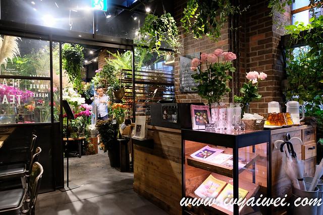 aoyama flower market tea house (2)
