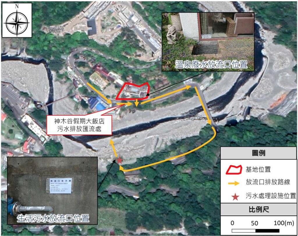 惠來谷關溫泉會館廢水委由附近的神木谷大飯店進行處理