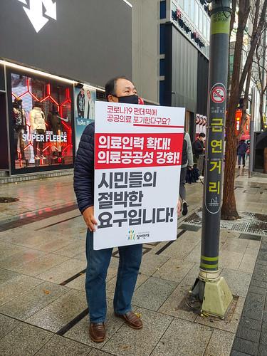 20201119_투투캠페인_강남역