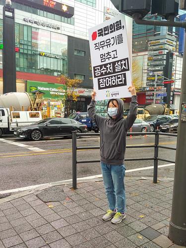 20201119_투투캠페인_강남역-2