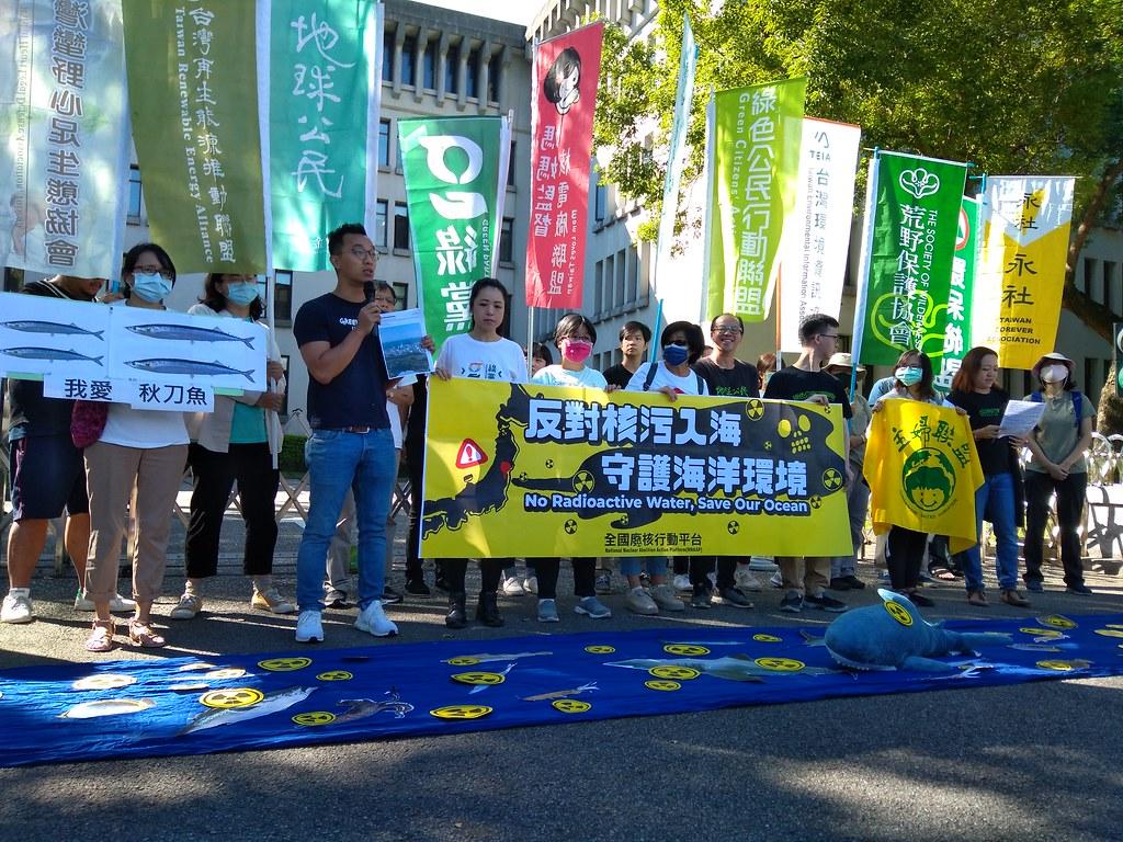 反對福島污水排放記者會。圖片來源:全國廢核行動平台