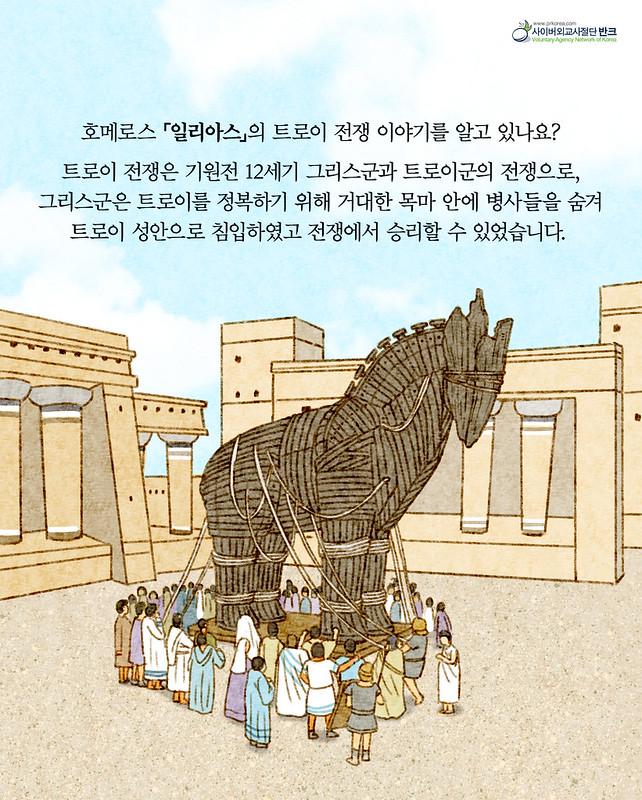 카드뉴스_직지와 박병선_01