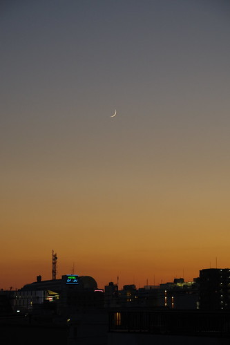 moon sky sunset dusk tokyo japan city urban color nippon japon
