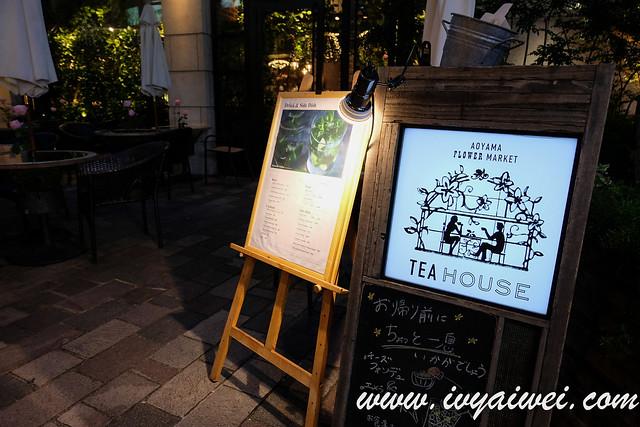 aoyama flower market tea house (19)