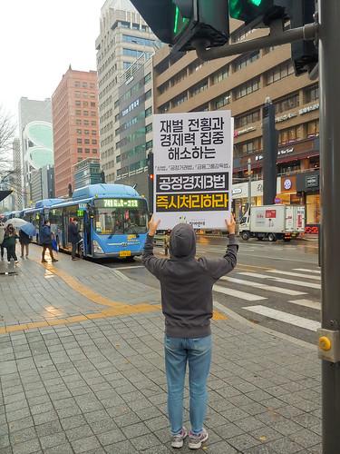 20201119_투투캠페인_강남역4