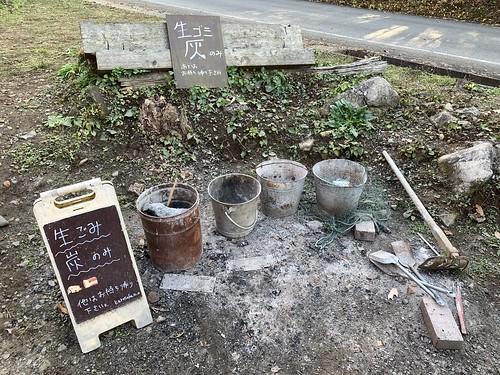 山梨 黒坂オートキャンプ場