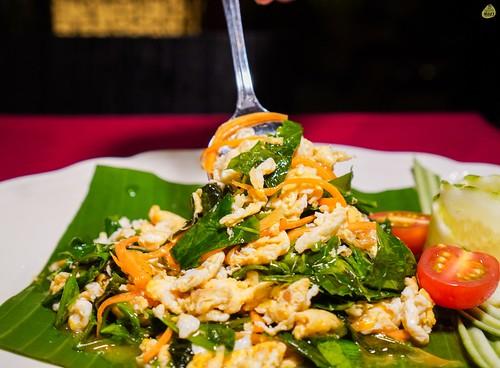 Green Pepper - ร้านอาหารเขาหลัก พังงา