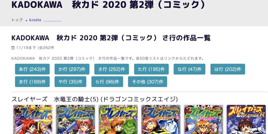 スクリーンショット 2020-11-20 0.18.10