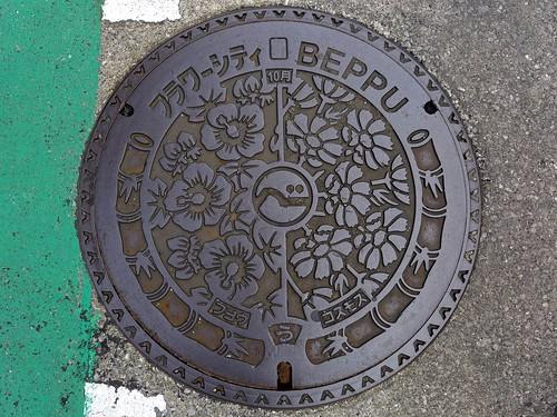 Beppu Oita, manhole cover 22 (大分県別府市のマンホール22)