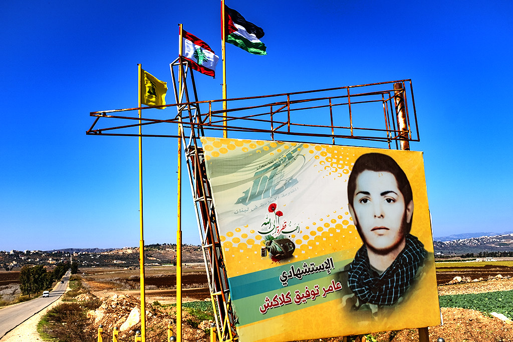 Martyred Hezbollah fighter near border with Israel on 11-19-20--Alkhyam