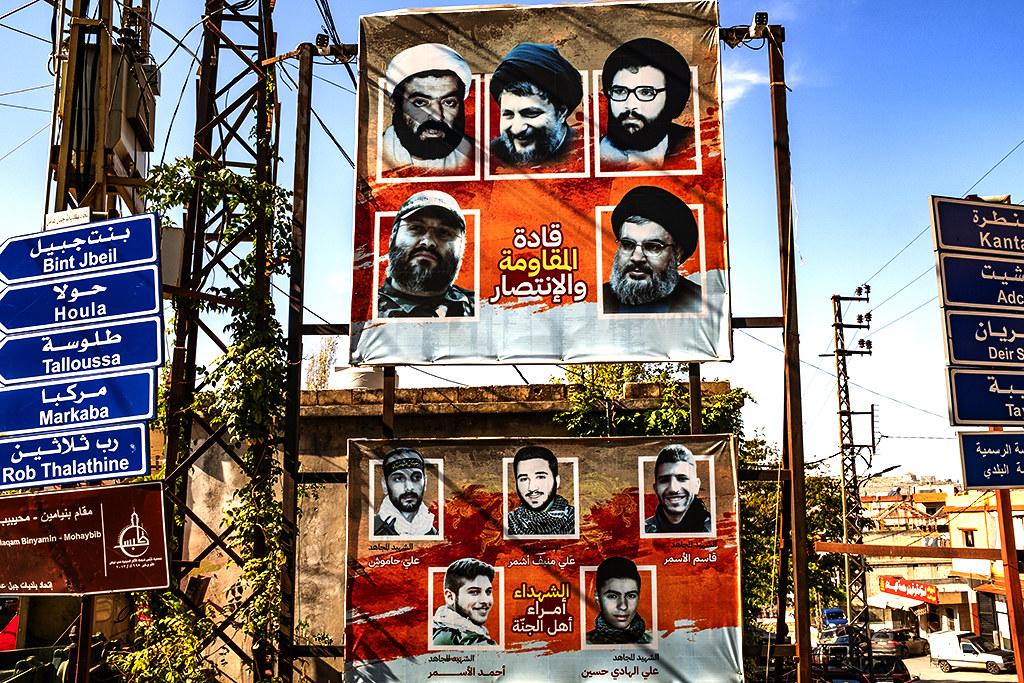 Shiite leaders and martyrs on 11-19-20--Aadaysit Marjaayoun