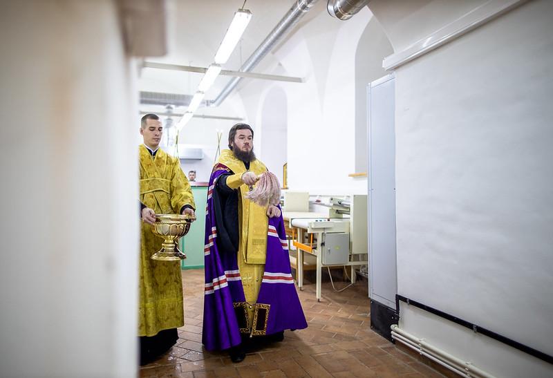 19 ноября 2020, Освящение просфорни Лавры / 19 November 2020, Consecration of the Lavra's prosfornia
